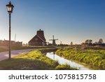 windmills in zaanse schans  ... | Shutterstock . vector #1075815758