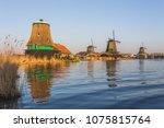 windmills in zaanse schans  ... | Shutterstock . vector #1075815764