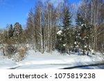 winter landscape russia moscow... | Shutterstock . vector #1075819238