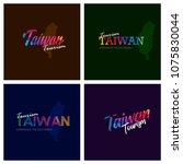 tourism taiwan typography logo... | Shutterstock .eps vector #1075830044
