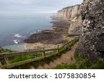 beautiful landscapes on the... | Shutterstock . vector #1075830854