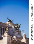Small photo of National Monument to Victor Emmanuel II at Altare della Patria (altar of fatherland) in Rome, Italy