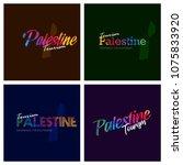 tourism palestine typography... | Shutterstock .eps vector #1075833920