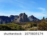 sky above top of mountains.... | Shutterstock . vector #1075835174