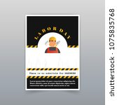 labor day typogrpahic card with ... | Shutterstock .eps vector #1075835768