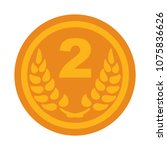 award winner   second place... | Shutterstock .eps vector #1075836626