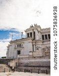 Small photo of ancient building of Altare della Patria (Altar of the Fatherland) on Piazza Venezia (Venezia Square), Rome, Italy