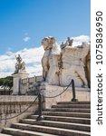 Small photo of winged lion statue on Altare della Patria (Altar of the Fatherland), Rome, Italy