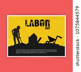 labour day card with typography ... | Shutterstock .eps vector #1075844579