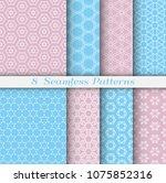 seamless pattern set in arabic...   Shutterstock .eps vector #1075852316