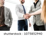 group of businessmen in the... | Shutterstock . vector #1075852940