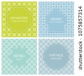 vintage frames set in arabic... | Shutterstock .eps vector #1075857314