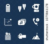 premium set with fill icons.... | Shutterstock .eps vector #1075861178