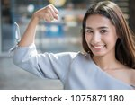 confident and strong woman... | Shutterstock . vector #1075871180