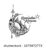 eid mubarak celebration ... | Shutterstock .eps vector #1075872773