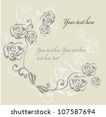 flowered retro banner