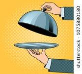 dish plate with cloche pop art... | Shutterstock .eps vector #1075880180
