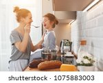 preparation of a family... | Shutterstock . vector #1075883003