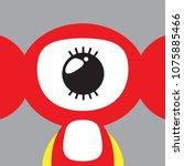 funny cartoon faces smileys | Shutterstock .eps vector #1075885466