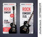 vector rock festival ticket... | Shutterstock .eps vector #1075888199