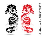 Two Dragons Red And Black  In...