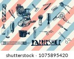 hairdressers professional tools ... | Shutterstock .eps vector #1075895420