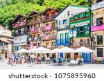 pasai donibane  spain   29 july ...   Shutterstock . vector #1075895960
