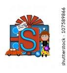 the letter z  in the alphabet... | Shutterstock . vector #107589866