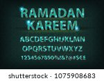golden english alphabet in... | Shutterstock .eps vector #1075908683