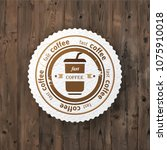 fast coffee sign can be used as ... | Shutterstock .eps vector #1075910018