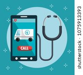 medical service on line with... | Shutterstock .eps vector #1075913393