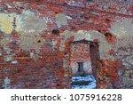 ruins old weather beaten...   Shutterstock . vector #1075916228