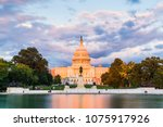 the united states capitol... | Shutterstock . vector #1075917926