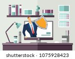man in business suit with a... | Shutterstock .eps vector #1075928423