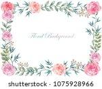 watercolor rectangular flower...   Shutterstock .eps vector #1075928966