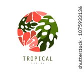 tropical logo template design ... | Shutterstock .eps vector #1075933136
