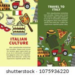 travel to italy vertical...   Shutterstock .eps vector #1075936220