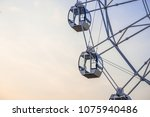 ferris wheel fragment close up  ... | Shutterstock . vector #1075940486