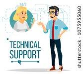 technical support vector.... | Shutterstock .eps vector #1075955060