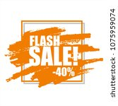 sale banner  price tag  sticker ... | Shutterstock .eps vector #1075959074
