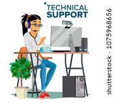 technical support. professional ... | Shutterstock . vector #1075968656