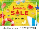 summer sale banner background... | Shutterstock .eps vector #1075978943
