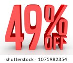 forty nine percent off.... | Shutterstock . vector #1075982354