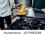 cropped shot of a man holding a ...   Shutterstock . vector #1075983284