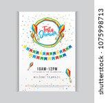 creative festa junina festival... | Shutterstock .eps vector #1075998713