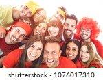 happy sport friends taking... | Shutterstock . vector #1076017310