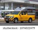 chiang mai  thailand  march 27... | Shutterstock . vector #1076022479