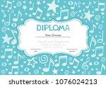 horizontal musical diploma.... | Shutterstock . vector #1076024213