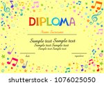 horizontal musical diploma.... | Shutterstock . vector #1076025050