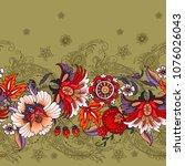 seamless border with folk... | Shutterstock .eps vector #1076026043